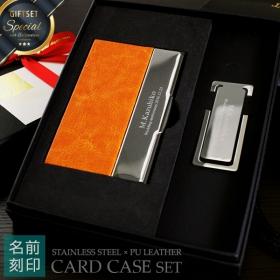 ギフトセット ツートンカラーレザーカードケース(PU)+ レクタングルブックマーカー