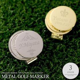 メタルゴルフマーカー[ボール柄]レーザー