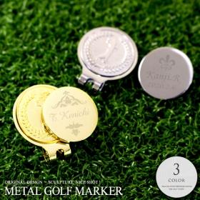 メタルゴルフマーカー[ナイスショット]レーザー