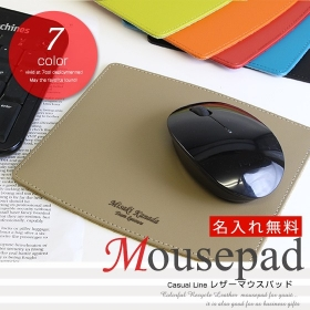 CLレザーマウスパッド