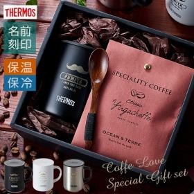 Daddyギフトセット サーモス ステンレスマグカップ[フタ付き]350ml+コーヒー+スプーン(シミュレーター対応 _ns)