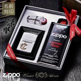 Zippoギフトセット 深彫りジッポライター No.200(クロームサテーナ) + オイル(シミュレーター対応 _ns)