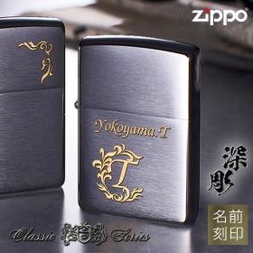 深彫りジッポライター No.200(クロームサテーナ) (シミュレーター対応 _ns)