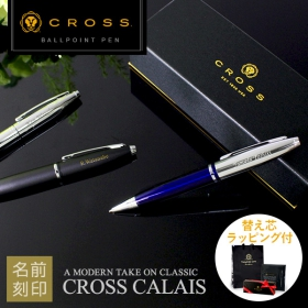 CROSS ボールペン[カレイ]ギフトセット ※替芯付き