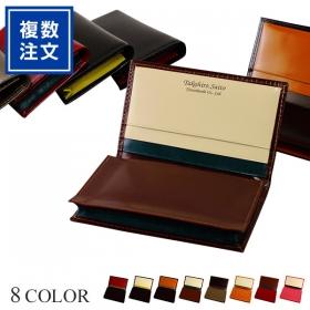 3色使い二つ折りレザーカードケースD
