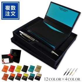 ペンギフトセット CLレザーカードケース + ボールペン