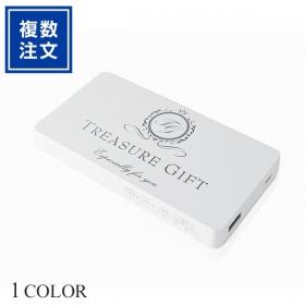 ワイヤレスフラットバッテリーSD 6000mAh[Qi対応] UVレーザー対応