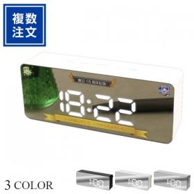 温度計付きミラークロックHR[ワイド]