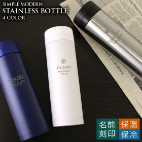 ステンレスボトルTW[マット]500ml