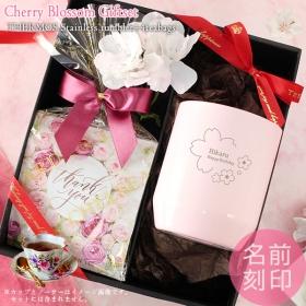 桜ギフトセット サーモス ステンレスタンブラー[パステルショート]280ml + 紅茶4種(シミュレーター対応 _ns)
