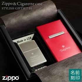 Zippoギフトセット 定番ジッポライター + アルミシガレットケース