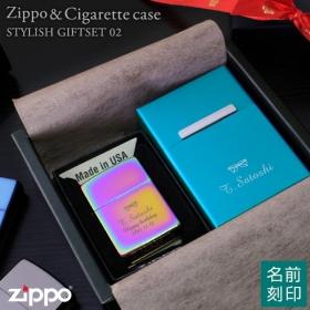 Zippoギフトセット カラージッポライター + アルミシガレットケース