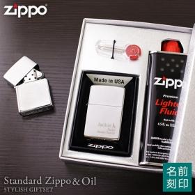 Zippoギフトセット 定番ジッポライター + オイル