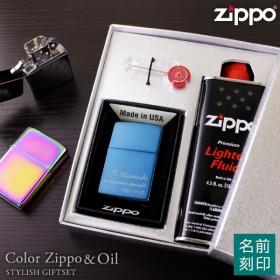 Zippoギフトセット カラージッポライター + オイル(シミュレーター対応 _ns)?