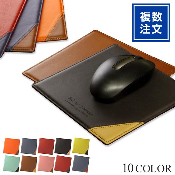 2色使い本革マウスパッド