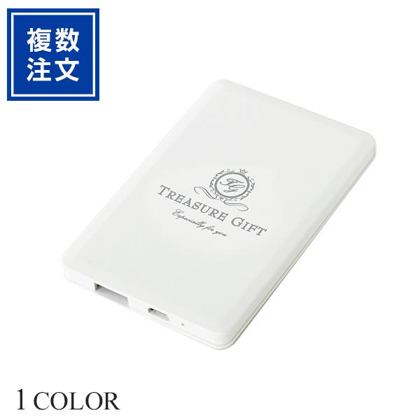 フラットバッテリーSD 2500mAh[コンパクト] UVレーザー対応